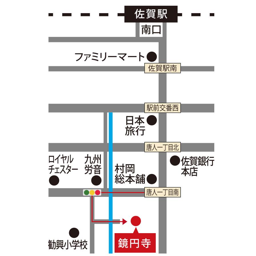 鏡円寺への地図