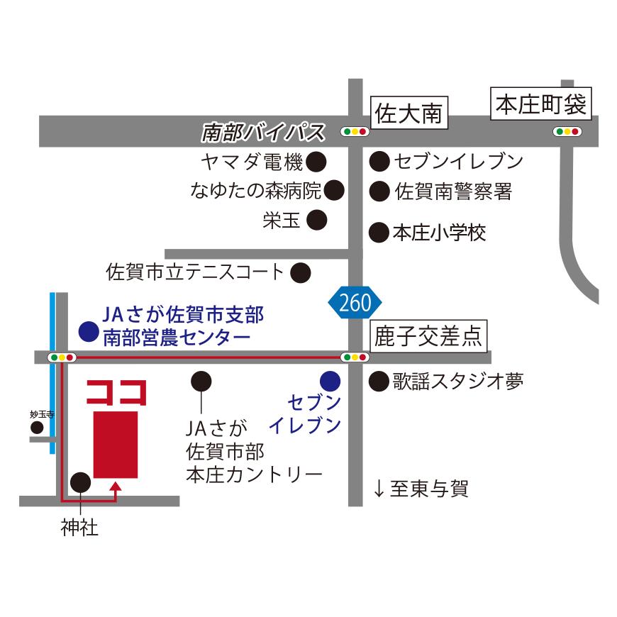 常照院への地図